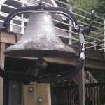 Yard - a mini liberty bell a favorite of Stu and Helene Noordyk